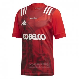 Maglia Kobelco Steelers Rugby 2020 Rosso