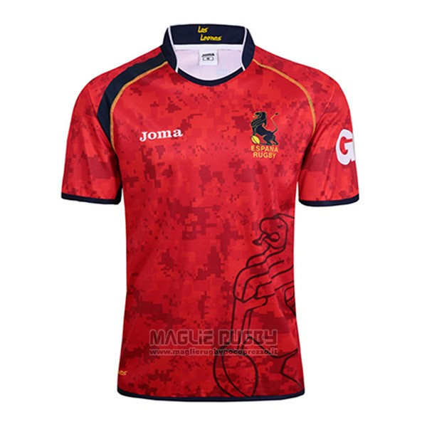Maglia Spagna Rugby 2017 Home